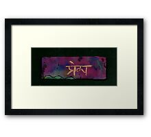 SaNSkRiT LOve for VaLEntiNeS ( purple ) Framed Print