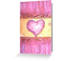 Secrets Within Greeting Card