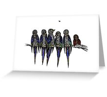 Wanna Be In My Gang? Greeting Card
