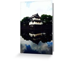 Japan Imperial Palace Greeting Card