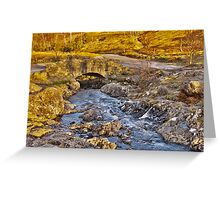 Ashness Bridge - Lake District Greeting Card