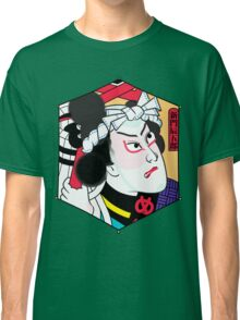 Heroes of the Ages: Shinmon Tatsugoro Classic T-Shirt