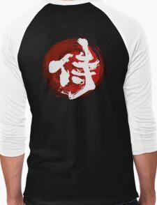 Samurai Kanji (White) Men's Baseball ¾ T-Shirt