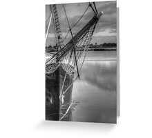 Safe Waters Greeting Card