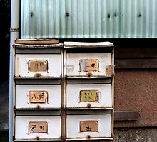 rustic letterboxes by offpeaktraveler