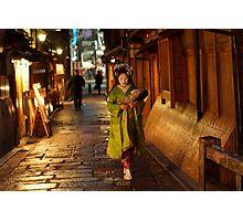 geisha in gion Photographic Print