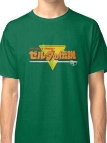 Original Legend - Japanese (Orange) Classic T-Shirt