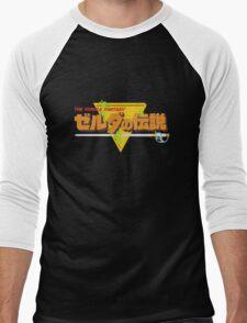 Original Legend - Japanese (Orange) Men's Baseball ¾ T-Shirt