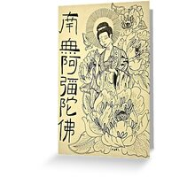 Buddha's Mantra Greeting Card