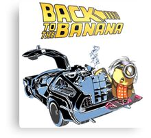 Back To The Banana Future Metal Print