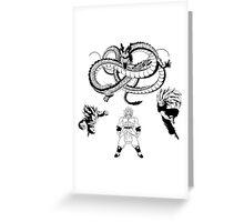 Brolly Vs Goku & Vegeta - Under The Eternal Dragon (Manga Style) Greeting Card