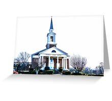 The church on the corner is just a mirage (Roswell St Baptist Church, Marietta, Ga) Greeting Card