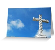 Cross in clouds  Greeting Card