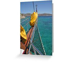 Boat cruising Greeting Card