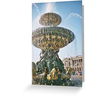 Fontaine de la Concorde Greeting Card