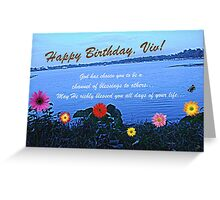Happy Birthday to a great friend! Greeting Card