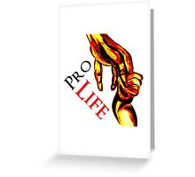 Pro Life Logo Greeting Card