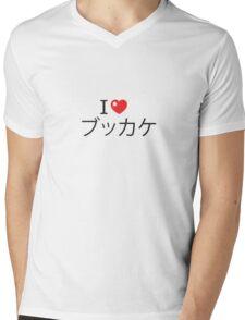 I LOVE BUKKAKE! Mens V-Neck T-Shirt