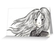 Taiga's Confession Greeting Card
