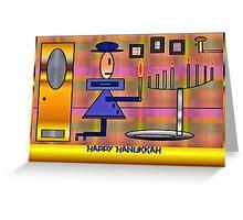 PracPak Hanukkah, Last Night Greeting Card