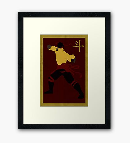 FIGHT: Liu Kang Framed Print
