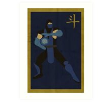 FIGHT: Sub-Zero Art Print
