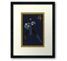 FIGHT: Sub-Zero Framed Print