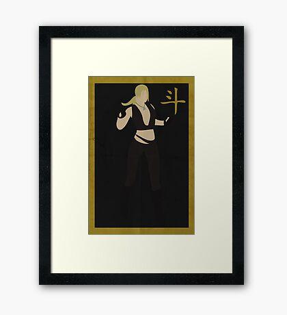FIGHT: Sonya Framed Print