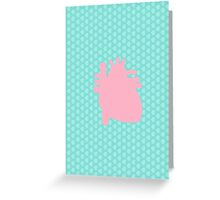 Pastel Heart Greeting Card