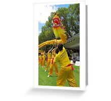 gold dragon Greeting Card