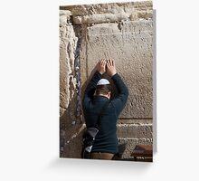 Devotion at the Wailing Wall, Jerusalem Greeting Card