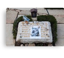Grave of a female Israeli paratrooper Canvas Print