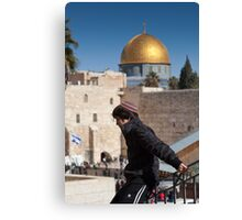 Teenager, Jerusalem Canvas Print