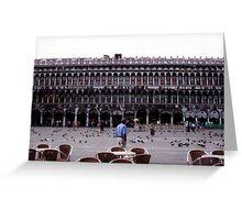 - PROCURATIE -S.MARCO- VENICE - ITALY - EUROPA - 1200 VISUALIZZAZ. A GIUGNO 2013--- VETRINA RB EXPLORE 16 FEBBRAIO 2012 Greeting Card