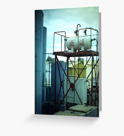 Fuel Container - Tilt shift photo Greeting Card