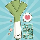 Leeks are Awesome (Japanese Version) by Lisa Marie Robinson