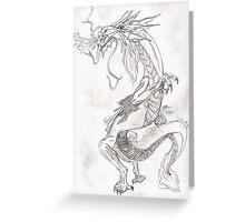 Dance Dragon  Greeting Card