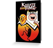 Karate Time Greeting Card