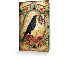 Love Never Dies Greeting Card