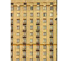 hotel ukraine Photographic Print