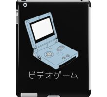 Lets Play! - White Text  iPad Case/Skin