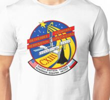 International Space Station 2 Unisex T-Shirt