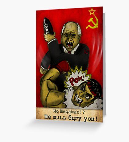 Khrushchev Vs Capcom  Greeting Card