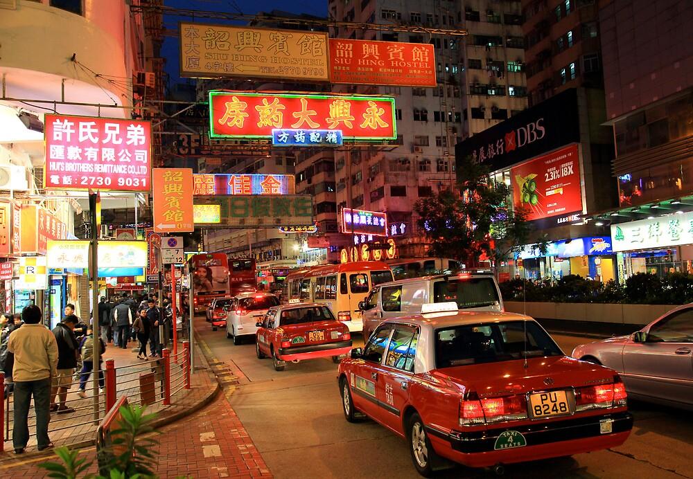 Hong Kong Hustle and Bustle. by Cameron B