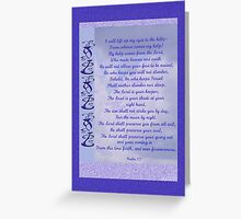 my help comes from.. Greeting Card