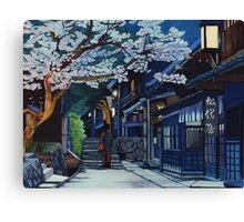 Under the Cherry Blossoms, Spring Canvas Print