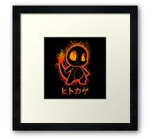 pokemon charmander Framed Print