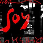Soy by claireh