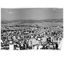 athens view Poster