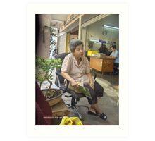 Street Woman - Ni Lar Son Art Print